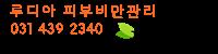 주황서식+로고.png